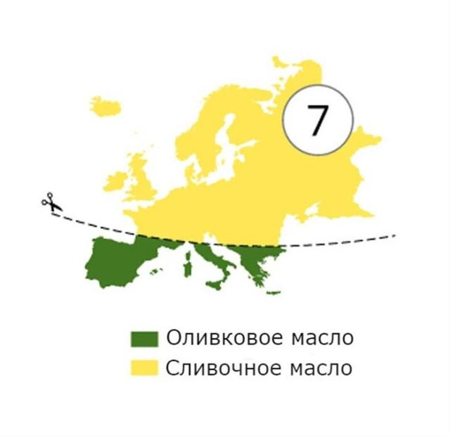 «Атлас предрассудков» Янко Цветкова