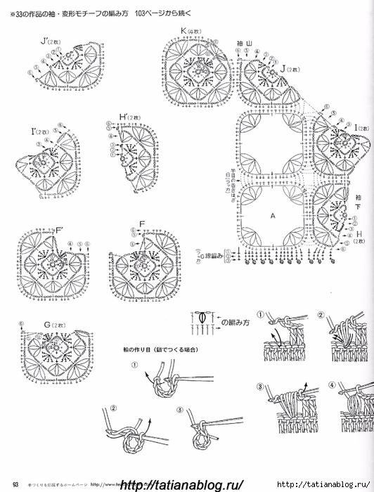 Японский журнал по вязанию Let's knit series NV3957 2002
