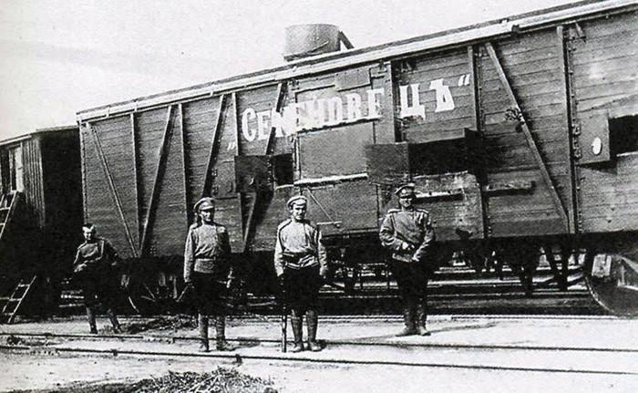 Тайна исчезновения золотого запаса Российской империи