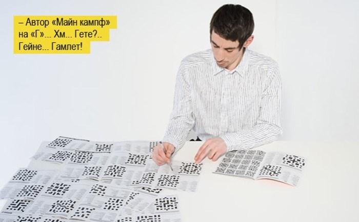 30 простых способов стать умнее. Удивите друзей и коллег!