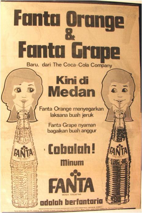 Какой была «Фанта» в СССР: ностальгические фотографии