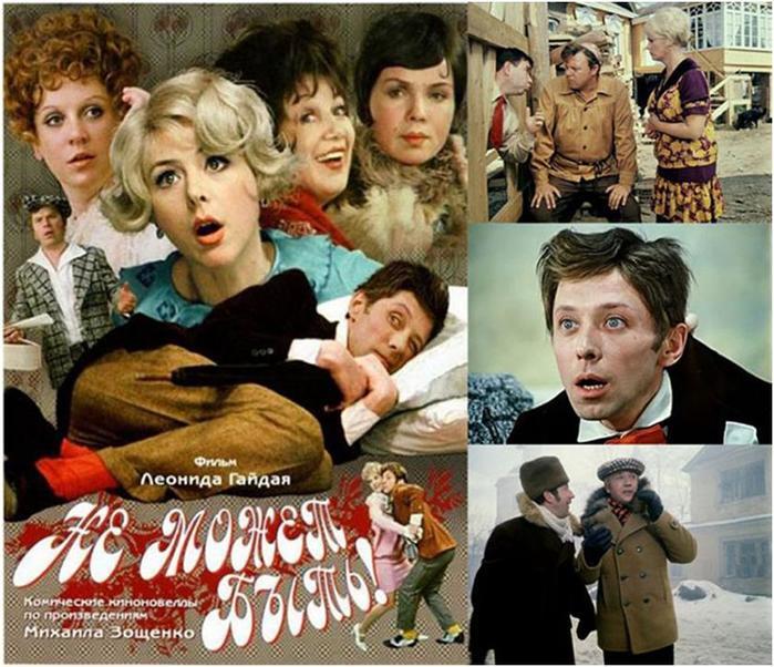 Знаменитые фильмы   лидеры советского кинопроката