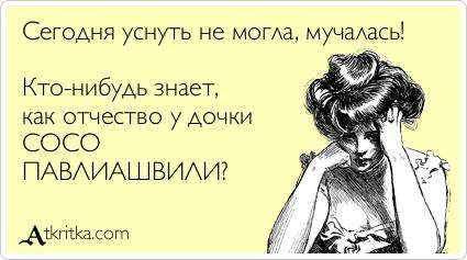 Зачем русским нужно отчество (патроним)