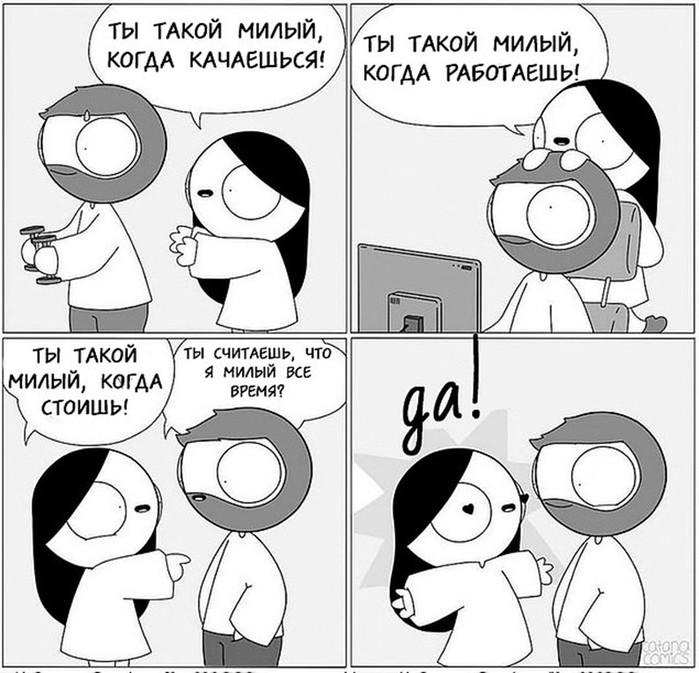 Жуткие и смешные комиксы девушки о жизни с парнем