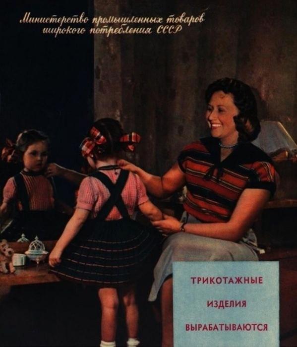 Самые популярные журналы времён СССР