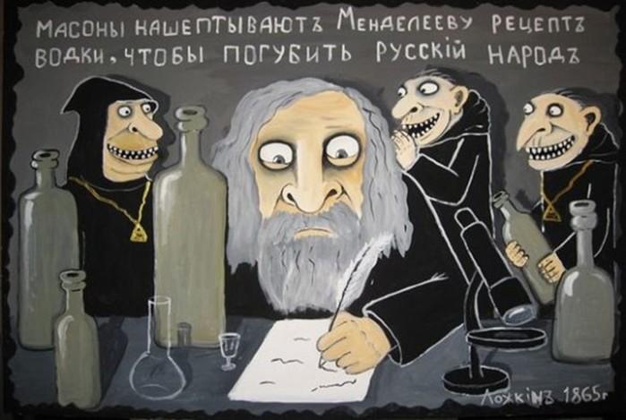 Почему на Западе периодическая таблица не связана с Менделеевым