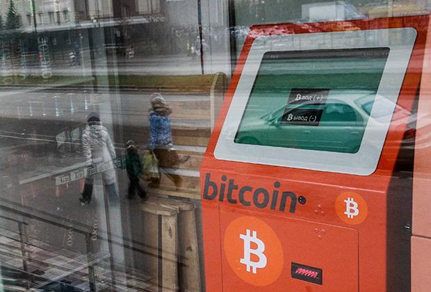 Для криптобогатых: Какое жилье можно купить за биткоины и стоит ли это делать