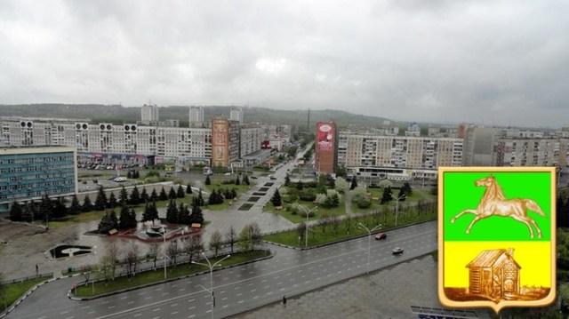 Непригодные для жизни города России