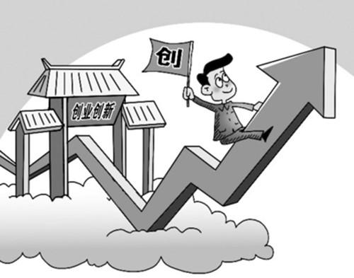 Инновации Китая: страна не стоит на месте