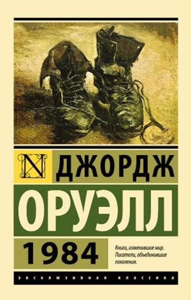 Любимые книги современных гениев: что читать, чтобы не быть посредственностью