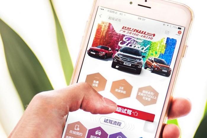 В Китае появился первый автомат продажи автомобилей