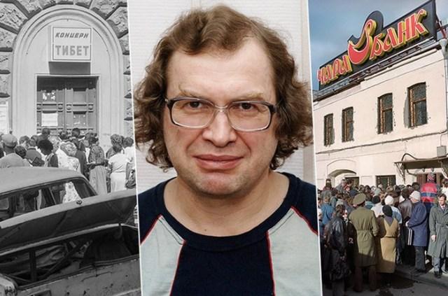 Сергей Мавроди и компания: как сложились судьбы организаторов финансовых пирамид