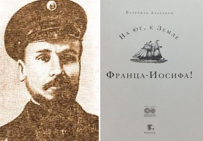 Кто стал прототипами героев романа «Два капитана»