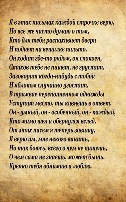 История чистой любви Сергея Довлатова и Светланы Меньшиковой