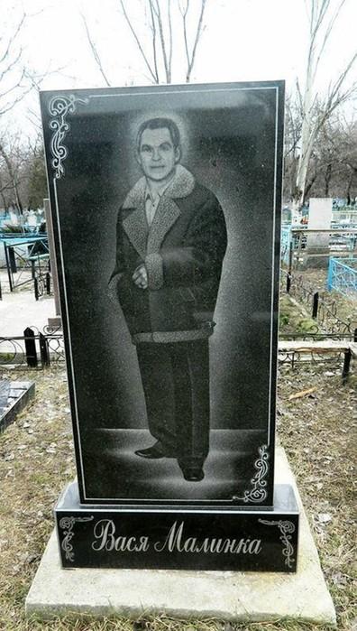 Цыганское кладбище в Донецке: могилы цыганских авторитетов