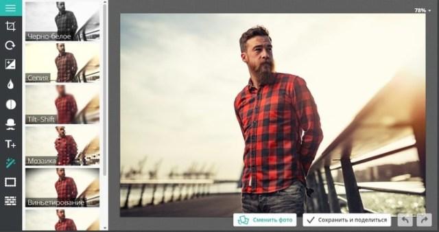 Бесплатная программа Photo! Editor   мощный многофункциональный редактор для работы с картинками