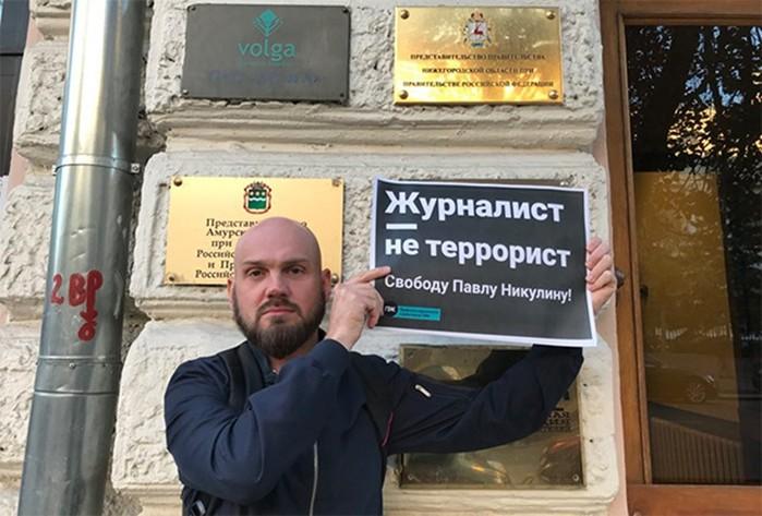 Рассказ россиянина, который ненарушил закон ипровел 48часов зарешеткой
