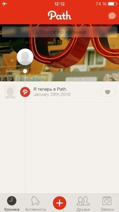 Социальные сети, которые могут заменить Facebook, «Вконтакте» и Instagram