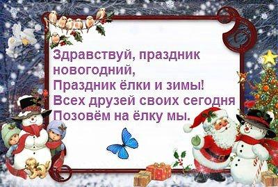 https://i0.wp.com/img0.liveinternet.ru/images/attach/d/1/132/765/132765874_03da6f8f661f.jpg