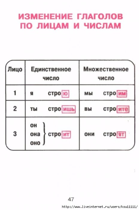 46-JJPOs0TypyY (464x700, 123Kb)