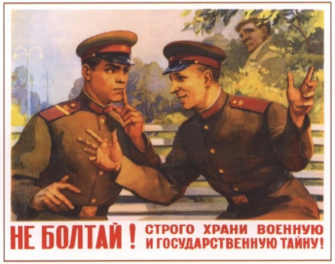 Самые экзотические статьи Уголовного кодекса в СССР