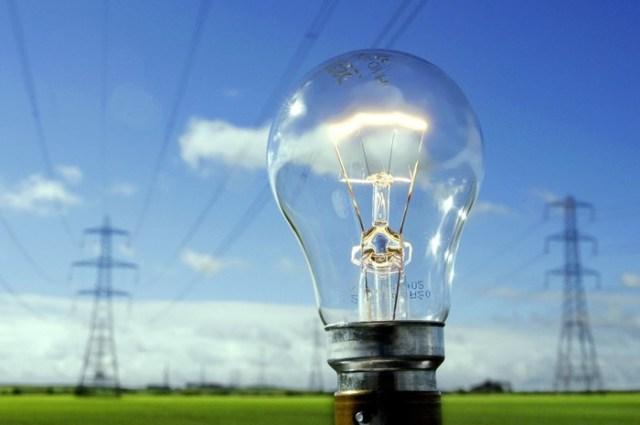 Что такое свет как одна из форм энергии?