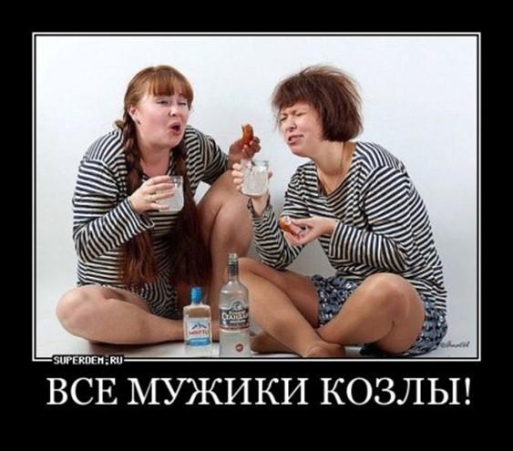 Прикольные фото про подруг и женскую дружбу