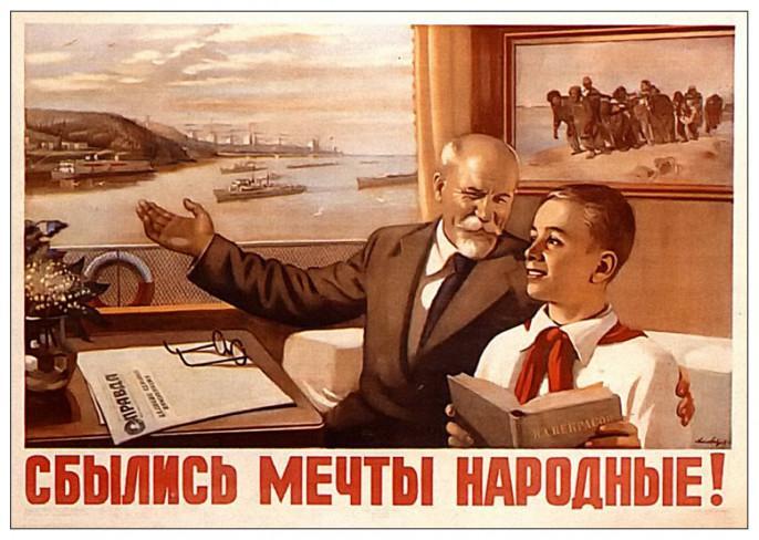 7 главных миссии Советского Союза