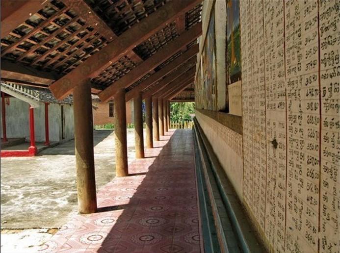 Восьмиугольный павильон в деревушке Цинчжэн