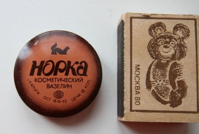 Советские секс шопы: как в стране советов продавали вибраторы?