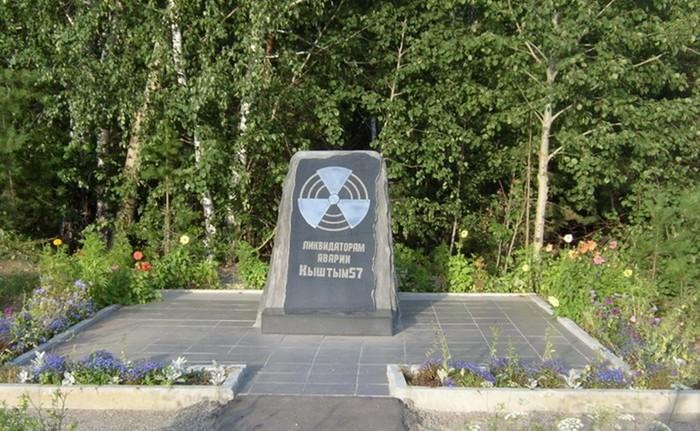 5 радиационных аварий, о которых молчали в СССР