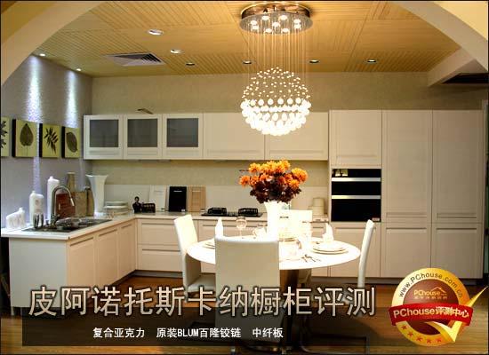 tuscany kitchen faucet large table 浅色木纹干净雅致皮阿诺托斯卡纳橱柜 单品评测 太平洋家居网