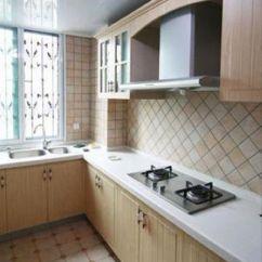 Decorating Kitchen Bridal Shower Invitations Theme 家居风水知识厨房风水的10大禁忌 室内风水 太平洋家居网