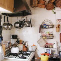 Kitchens Pictures Honest Kitchen Perfect Form 厨房 厨房装修设计 厨房装修效果图大全2018图片 太平洋家居网 厨房装修新招式 欧派橱柜为你打造梦想厨房