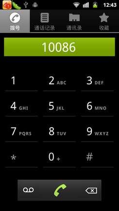 小米手機原生Android系統截圖_Android資訊_太平洋電腦網PConline