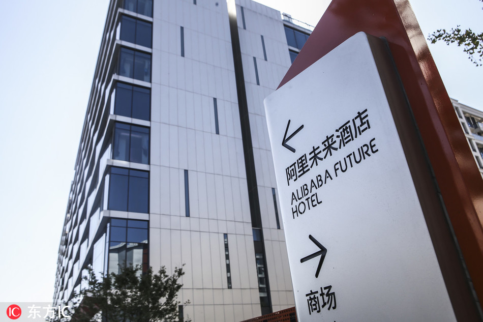 Alibaba Unveils Its Future Hotel In Hangzhou China Plus
