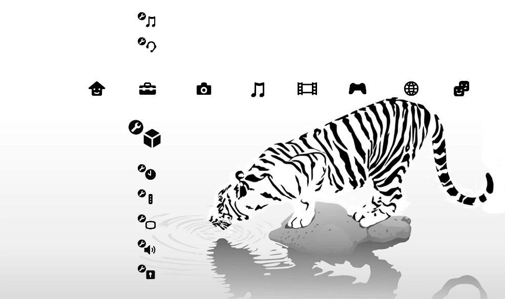 Snow Tiger Ps3 Theme By Keeneddie On Deviantart