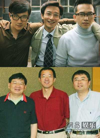 成東青原型 最新《中國合伙人》原型對比 - 當當文章網