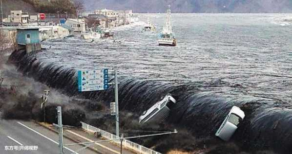 日本地震海嘯時間 2011年日本大地震引發海嘯 - 當當文章網