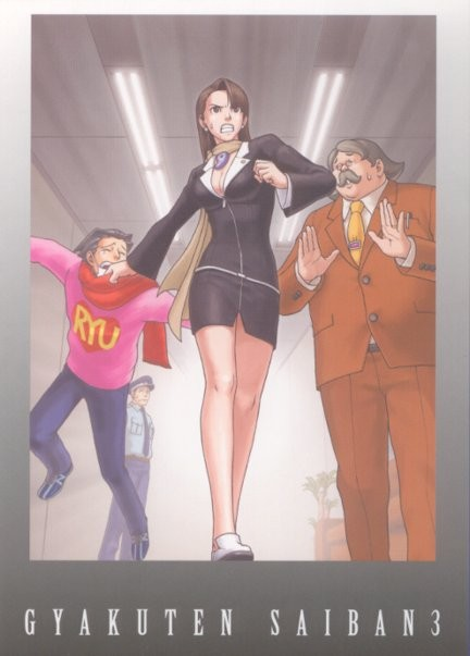 Other People  Mia Fey