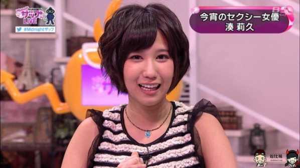 日本bs深夜綜藝有哪些 ~AV女優湊莉久參加深夜綜藝節目『Midnightザップ』 - YY個性網