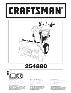 CRAFTSMAN 46 SNOW PLOW MODEL # 917.253331 OWNERS WITH