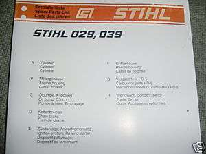 stihl ms 210 parts diagram toyota echo wiring chainsaw schematic 015 ~ elsavadorla