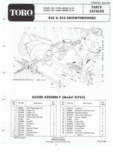 Briggs Stratton Snowblower, Briggs, Free Engine Image For