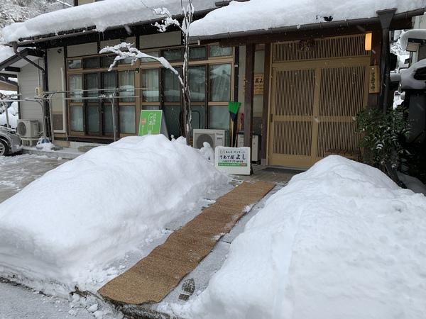 年末年始(12/30~1/3)休業日のお知らせ