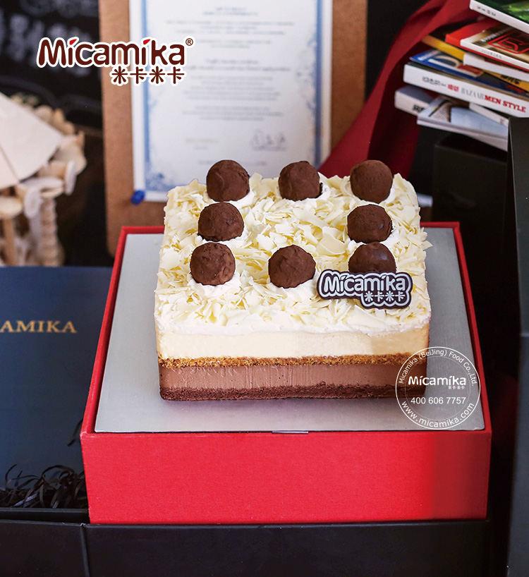 松露巧克力(1.5磅):品牌:米卡米卡 所屬分類:臻選蛋糕 口感:熔點 23℃,入口即化 口味:巧克力 甜度:★ ...