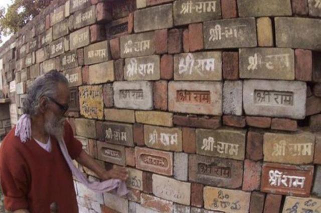 VHP का देश के हर गांव में राम मंदिर बनाने का फैसला