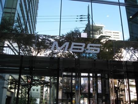 MBS毎日放送:みんなで発信!中津ブログ★