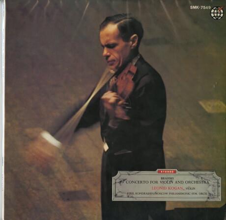 JP Victor SMK7549 コーガン・コンドラシン・モスクワフィル ブラームス ヴァイオリン協奏曲