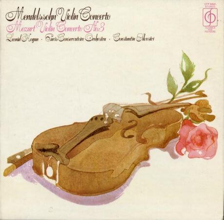 GB EMI CFP40031 コーガン&シルベストリ メンデルスゾーン&モーツァルト・ヴァイオリン協奏曲